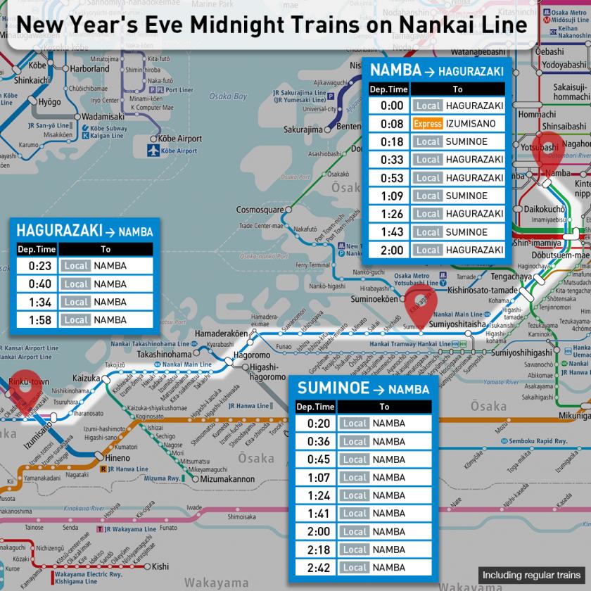 The last train time to be 2 am on Nankai Line - No extra trains on Koya & Semboku Line