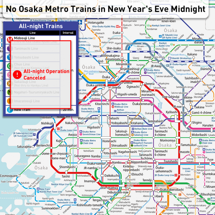 Osaka Metro cancels operation all night on New Year's Eve - The spread of COVID-19 worsens