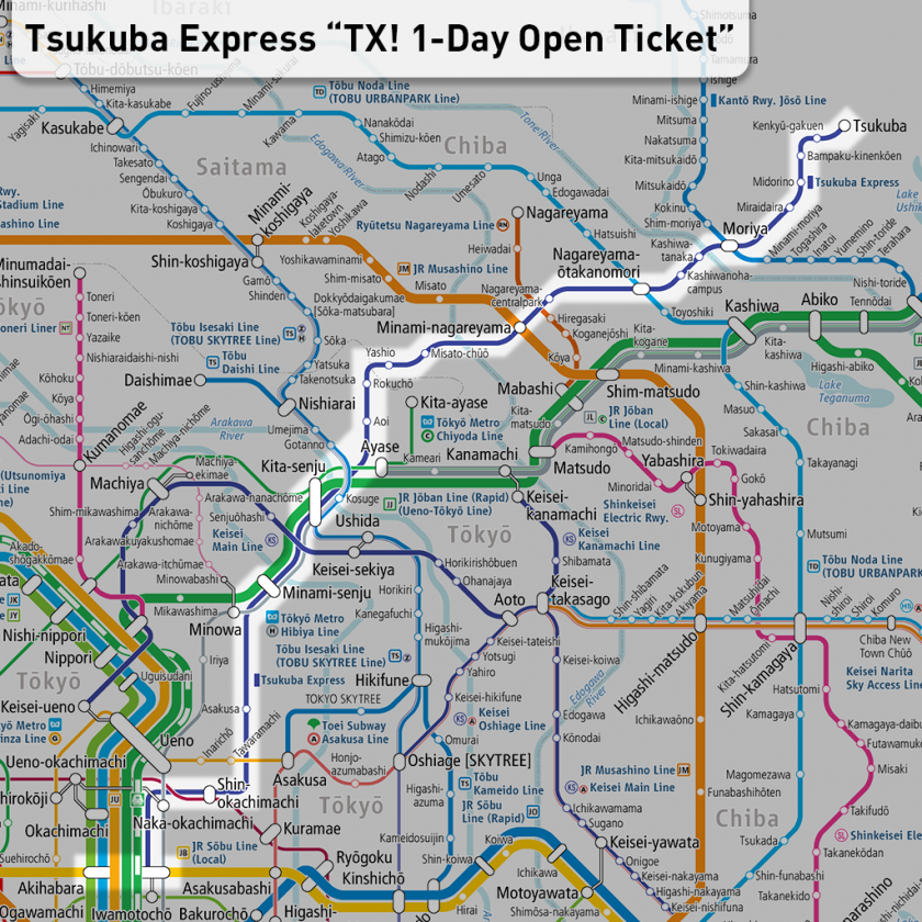 """Unlimited riding Tsukuba Express - """"TX! 1-day Open Ticket"""" for winter"""