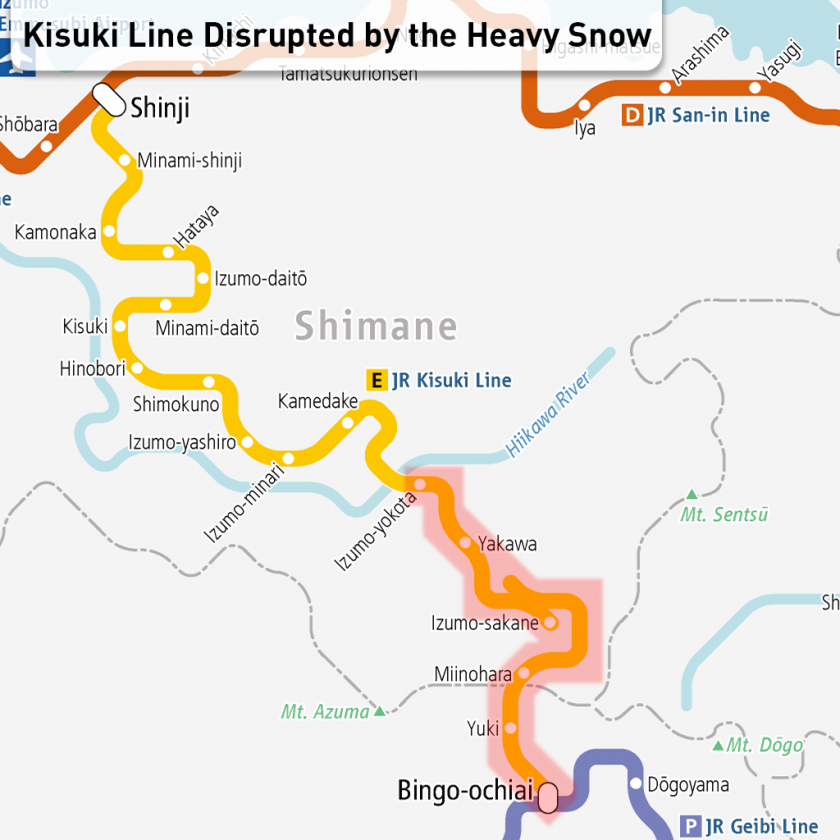 [Look at the railway map] Kisuki Line Disrupted by the Heavy Snow