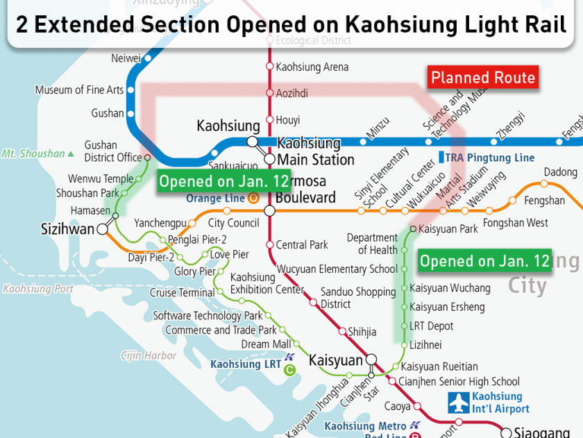 [Look at the Railway Map] 2 Extended Sections Opened on Kaohsiung Light Rail