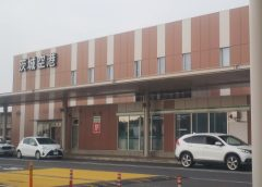 Ibaraki Airport Terminal Building is closed from February 2 (Tuesday) to 14 (Sunday)