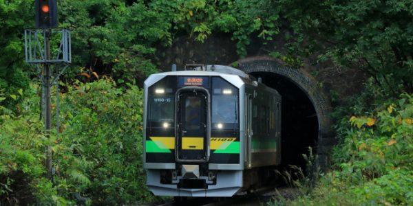 [Service Status] Kutchan – Shikaribetsu on the Hakodate Line is disrupted in 2 weeks
