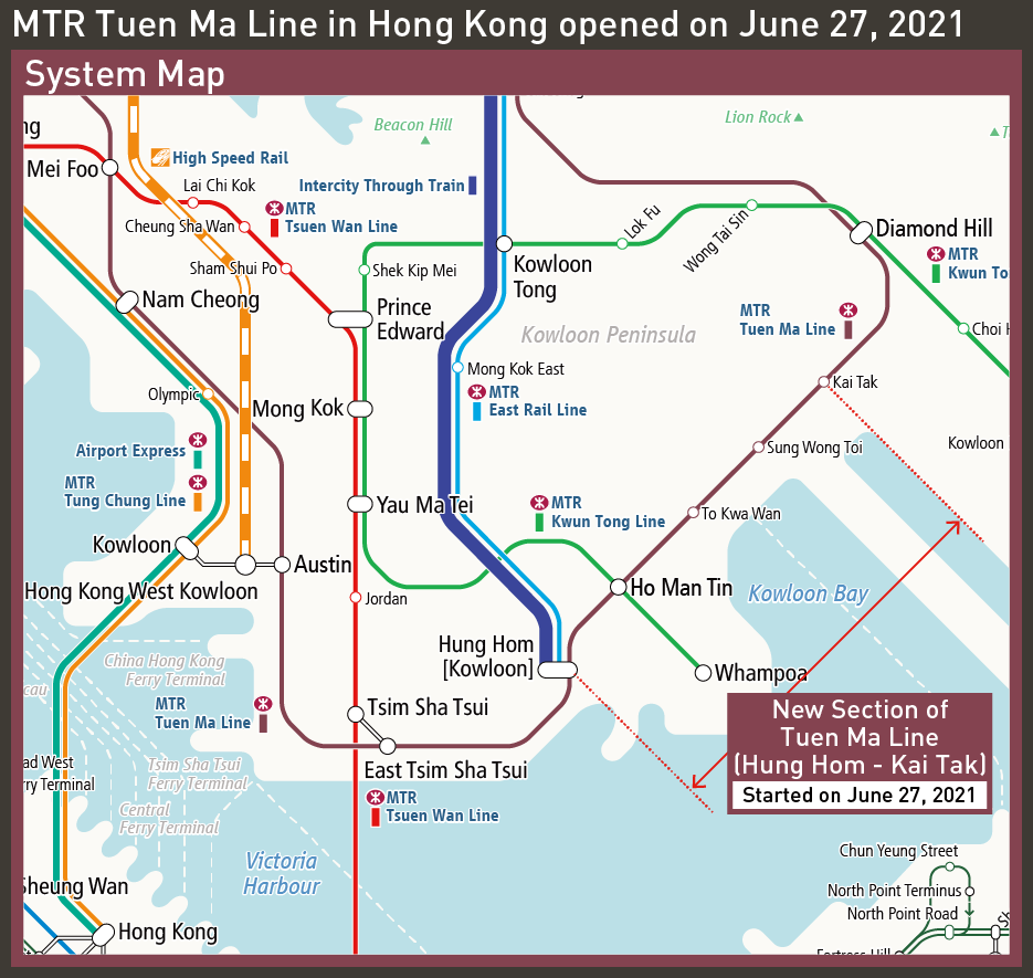 [Watch the railway map] MTR Tuen Ma Line in Hong Kong opened on June 27, 2021